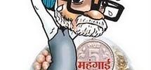 manmohan singh-cartoon-1.tif